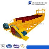 鉱山の川の砂のための螺線形の砂の洗濯機