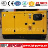 генератор Чумминс Енгине Genset 125kVA электричества 100kw звукоизоляционный тепловозный