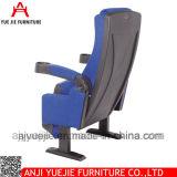 가정 영화관 영화관 의자 판매 YJ1801A