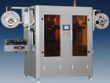Machine de remplissage de rétrécissement de machine à étiquettes de colle froide