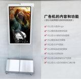 47 - Магазин покупкы дюйма рекламируя игрока, киоска индикации видео-плейер LCD цифров Signage цифров