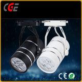 セリウムのRoHSの穂軸24With30With35Wのクリー族LEDチップトラックライトLED点ランプPAR28/PAR30 LEDトラック照明LEDランプ