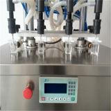 新製品のザクロジュースの充填機