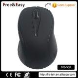 Mouse ottico destro ergonomico del PC collegato USB da vendere