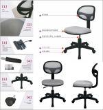 Nueva alta calidad de malla silla de mecanógrafa Sin silla del brazo al por mayor de pequeña oficina