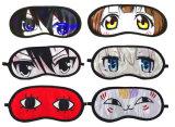 Sonno approvato Ce Eyemask con stampa