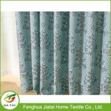Cortinas personalizadas e cortinas cortinas de cortinas