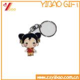Trousseau de clés doux/Keyholder/porte-clés de PVC de logo de cadeau de promotion de Customed (YB-HD-185)