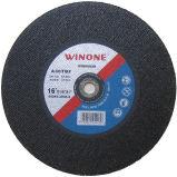 Двойной слой плоского типа для матирования металлический режущий диск (R41A-A)