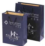 Kunstdruckpapier-Beutel/angepasste der Papiergeschenk-Beutel-Großverkauf nimmt an