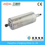 Высокоскоростной мотор шпинделя маршрутизатора CNC водяного охлаждения 1.5kw для деревянный высекать