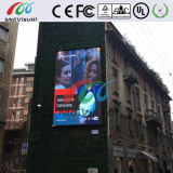 Outdoor pleine couleur affichage LED d'entretien des panneaux avant pour la publicité