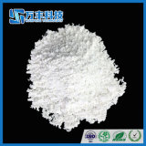 希土類ビジネスScandiumの酸化物の白の粉