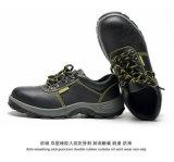 Chaussures de sûreté grises noires avec le chapeau en acier de tep