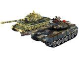 1에서 RC 장난감 무선 제어 차 RC 탱크 2 (H1401059)