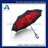 Рекламные свадебный подарок зонтик