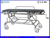 病院の使用の一般目的のステンレス鋼の医学の輸送の伸張器