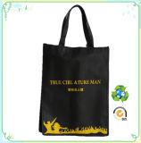 Sacchetto di Tote impaccante non tessuto dei vestiti promozionali del sacchetto del sacchetto dei pp