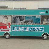 Populares Van cuadro abierto comida camiones remolque Móvil de Alimentos