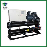 O Ce Certificated água industrial o refrigerador de água de refrigeração do parafuso 249kw