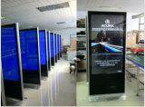 LCD 디지털 스크린 전시 주문을 받아서 만들어진 크기 LED 광고