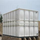 El tanque de agua de FRP GRP