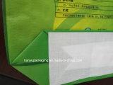 Pp. gesponnener Block-Unterseiten-Ventil-Beutel für Kitt-Puder