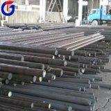 Acero de Rod, alambre Rod de acero de alto carbón
