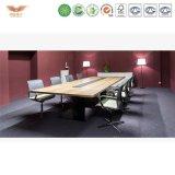 現代オフィスの会議の席、スマートな会議の席または会合表