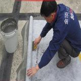 Pp & PE In te ademen Niet-geweven Waterdicht Membraan voor de Badkamers van Underlayment van het Dak