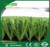 Qualitryのよいサッカーの人工的な草のカーペット