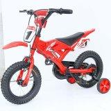 Bicicleta das crianças da boa qualidade de Ver/bicicleta dos miúdos para o Sell