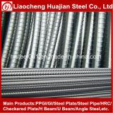 Утюг штанги низкой цены, деформированная стальная штанга, стальной Rebar для конструкции/бетона