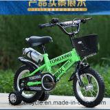 الصين حارّة عمليّة بيع أطفال درّاجة