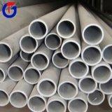 1050, 1060, 1100, 1200, 1080, Tubo de alumínio puro/tubo de alumínio