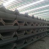 Tipo freddo della curvatura U & tipo formato 400mm*100mm*10.5mm di Z dei mucchi della lamiera di acciaio