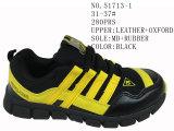 Nr 51713 de Schoenen van de Voorraad van de Sport van de Jongen & van het Meisje van de Schoenen van het Jonge geitje
