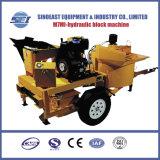 機械(M7MI)を作る移動式粘土のブロック