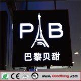 방수 옥외 광고 주문 아크릴 LED 게시판