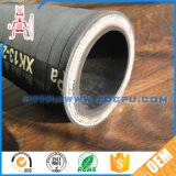 耐久耐久力のある管の砂およびグリットブラストのための布によって補強される天然ゴムのホース