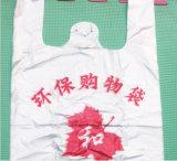 T-shirt commandé par ordinateur de Double couche et sac plat faisant des constructeurs de machine