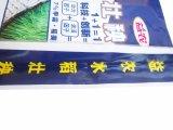 Sacchetti del fertilizzante tessuti polipropilene dello Shandong 25kg con il sacchetto della fodera dell'HDPE