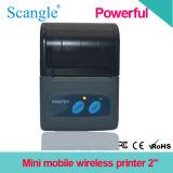 """2 """"Portable Receipt mobile Bluetooth Imprimante thermique (SGT-B58V)"""