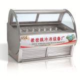 GelatoのアイスクリームのショーケースドバイB7