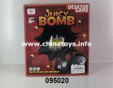 新しいおもちゃのきしむ音のグラブはMousetrapのゲームのおもちゃ(1076420)をチーズしかし監視する