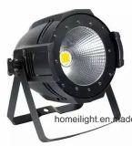 穂軸100W LEDの同価ライト白