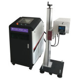 Macchina per incidere UV del laser della marcatura Machine/UV del laser del laser Machine/UV per monili/estetiche/elettronica/farmacia/regali/decorativo/Horologium