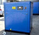 Compresor de aire rotatorio del tornillo de la ISO para el café produciendo la máquina