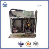 高容量12kv -2500A VmvプルアウトVcb