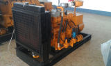 gerador do gás de carvão 600kw com método de refrigeração água